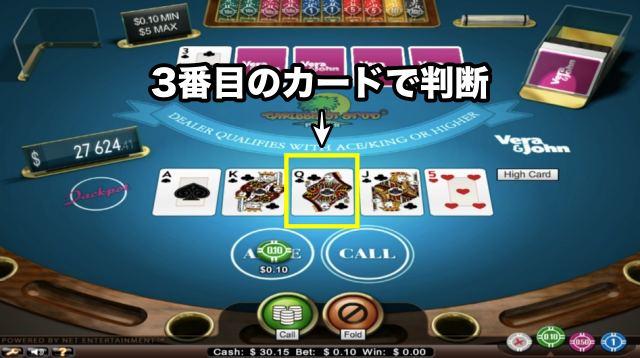 カリビアンスタッドポーカー 手札にAとKがある場面