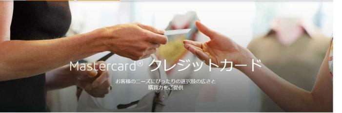 クレジットカードで入金