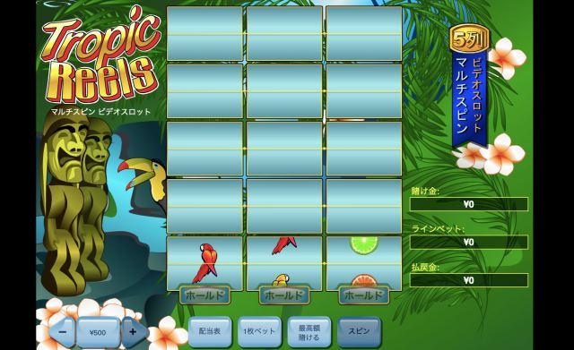 オンラインカジノ スロット画面