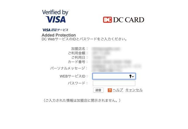 ベラジョンカジノ クレジットカード 入金 VISA