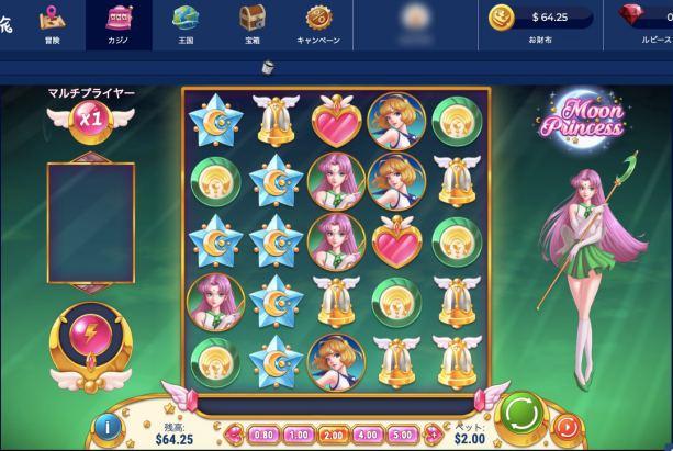 オンラインカジノ スロット ゲーム画面
