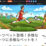 CASINO-X(カジノエックス) 公式画面