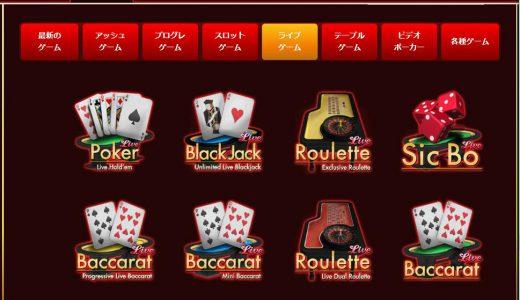 ジパングカジノは入金ボーナスあり【登録から入出金方法までを解説】