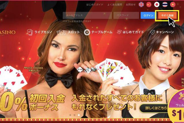 クイーンカジノ 公式画面
