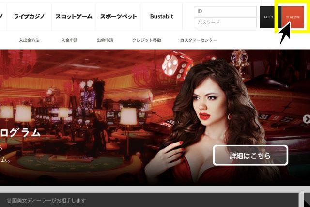 パイザカジノ 公式画面