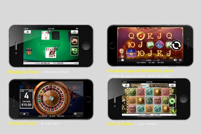 オンラインカジノ スマホ画面