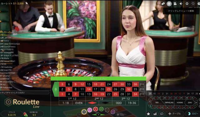 オンラインカジノ ライブカジノ ルーレット