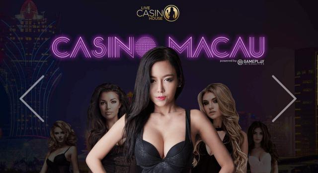 ライブカジノハウス公式画面