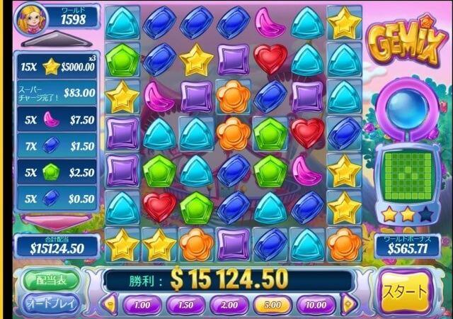 オンラインカジノ ビデオスロット画面