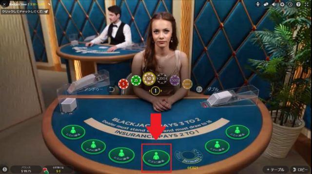 ベットティルト ライブカジノ 画面