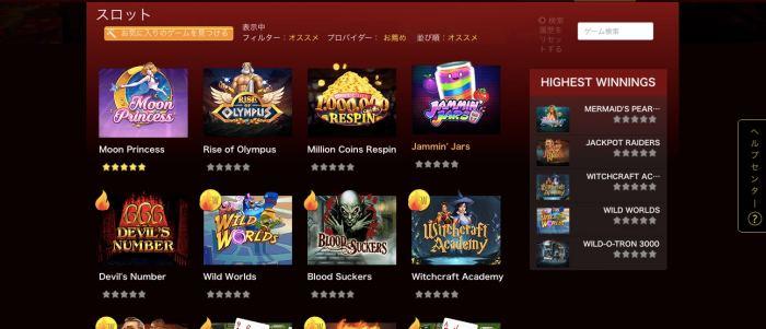 ライブカジノハウス スロット画面
