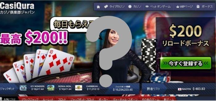 カジノ倶楽部ジャパン なぜ心配するのか