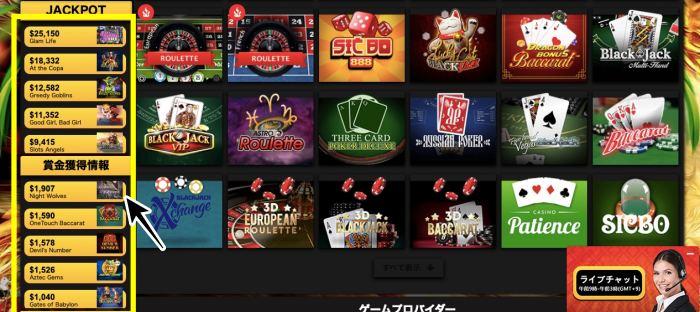 エンパイアカジノ 高額当選者 画像