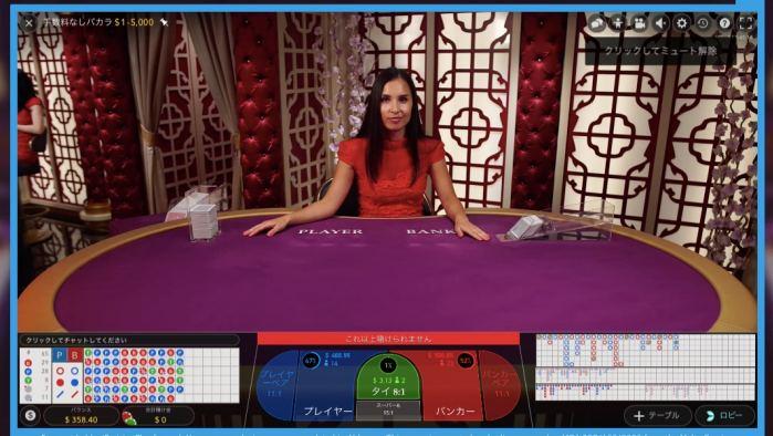 ベラジョンカジノ ライブカジノ画像