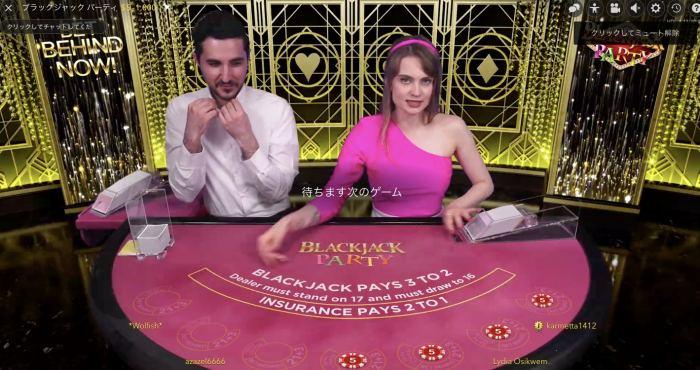 エンパイアカジノ ブラックジャックパーティ