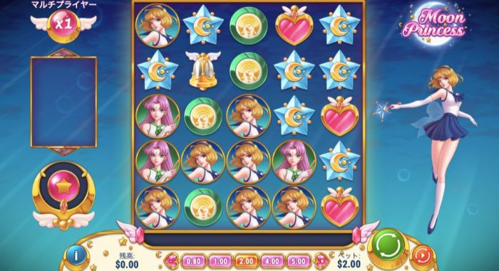 Moon Princess(ムーンプリンセス)プレイ画面