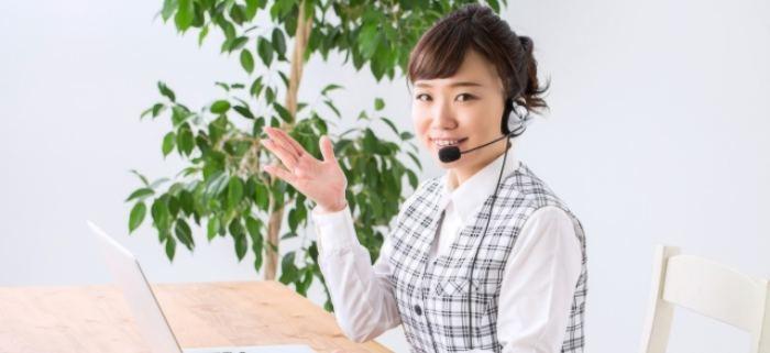 エンパイアカジノ 日本対応サポート