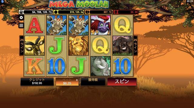 Mega Moolah(メガ・ムーラー)Slot 画面