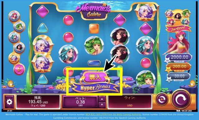 Mermaids Galore 画面