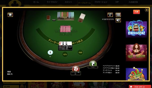 スリーカードポーカー 画面