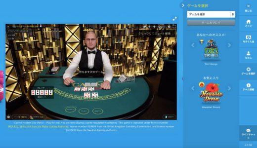 ベラジョンカジノ ポーカーのプレイ画面