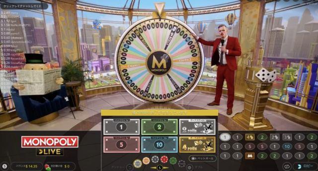 モノポリーライブ プレイ画面