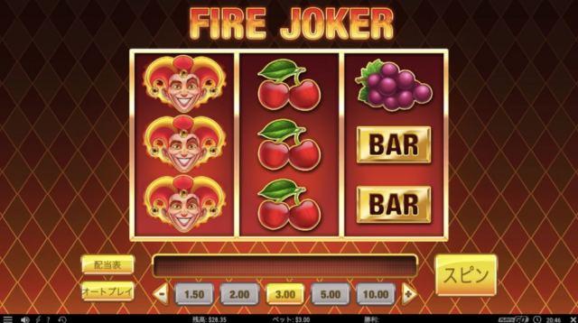 Fire Joker 画面