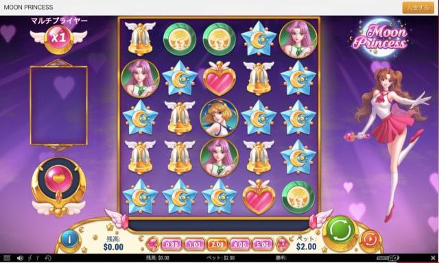 Moon Princess プレイ画面