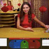 ライブカジノの仕組み大公開!実は安全性が高いものだった?