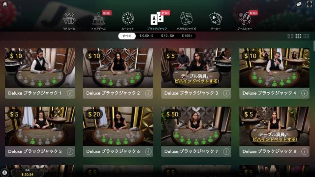 ライブカジノ ホーム画面