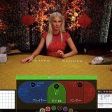 ライブカジノでイカサマされてると感じたら…イカサマの真偽を検証!
