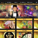 エンパイアカジノ 公式画面