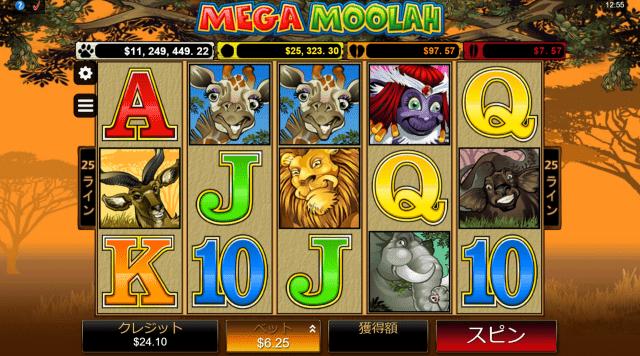 Mega Moolah(メガムーラー)