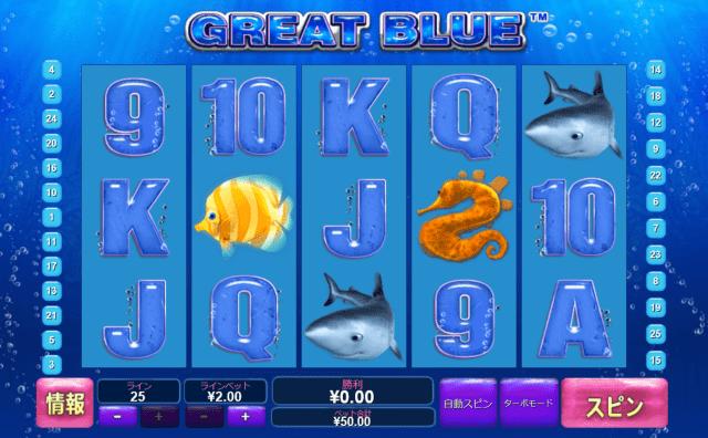 GREAT BLUE(グレイトブルー) プレイ画面
