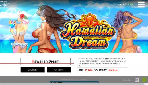 JTG(ジャパンテクニカルゲーミング)が遊べるオンラインカジノ