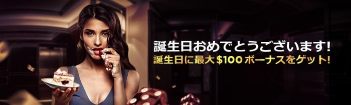 ライブカジノハウス 公式画面