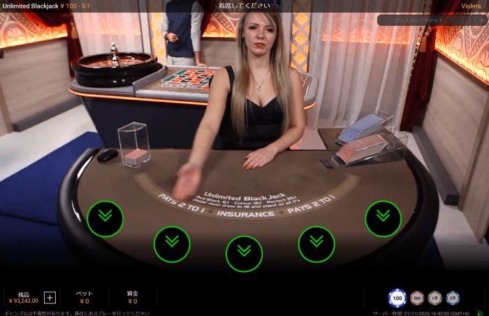 ライブカジノ プレイ画面