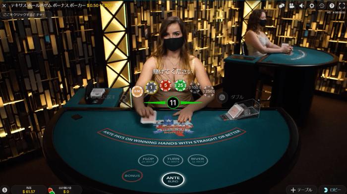 テキサスホールドゼムボーナスポーカー プレイ画面