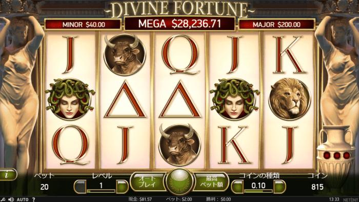 Divine Fortunetune プレイ画面