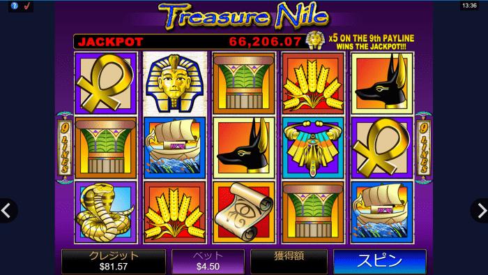 Treasure Nile プレイ画面
