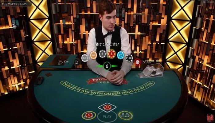 ポーカー ベット