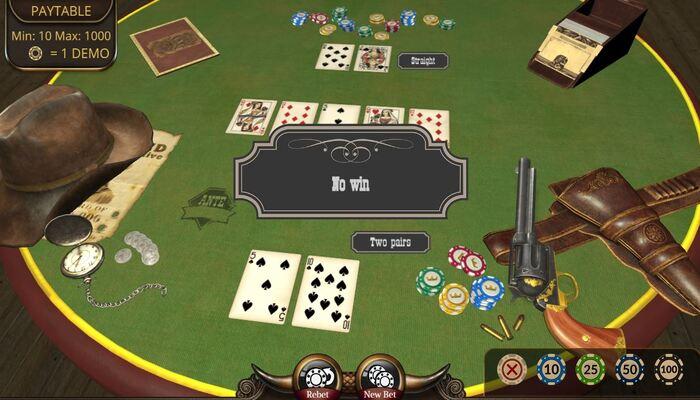 テキサスホールデムポーカー プレイ画面
