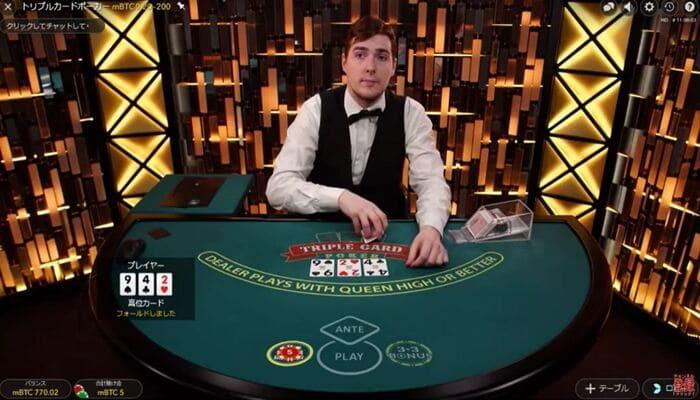 トリプルカードポーカー ルール