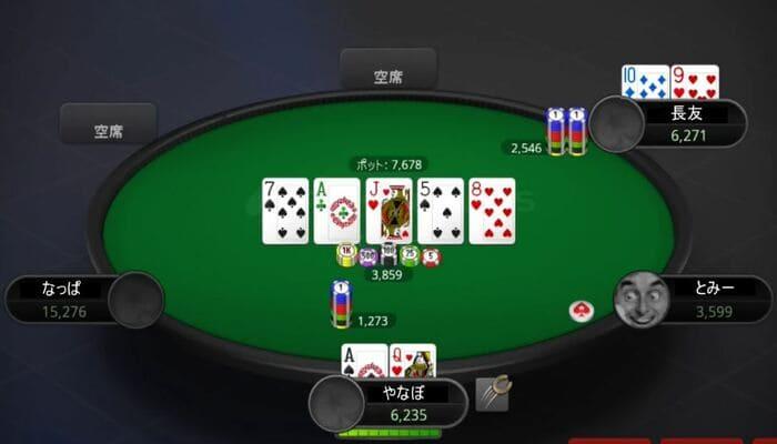 ポーカースターズ テキサスホールデム プレイ画面
