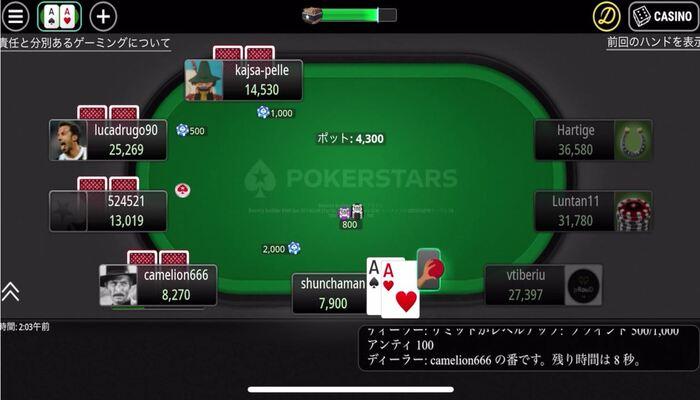 ポーカースターズ youtube プレイ画面