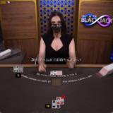 InfiniteBlackjack解説!カジノでブラックジャック