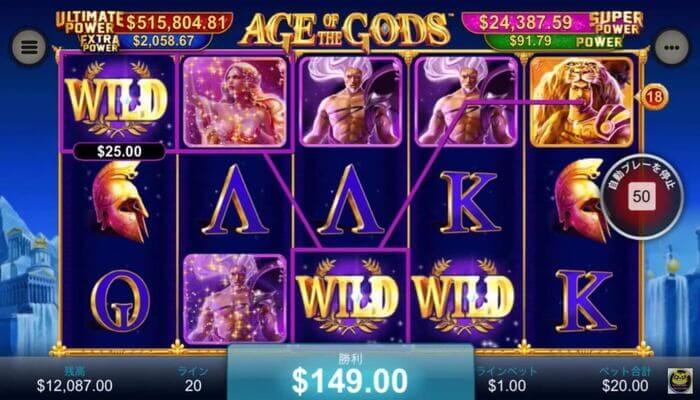 オンラインカジノ ジャックポット