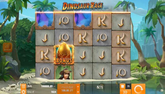 オンラインカジノ スロット プレイ画像