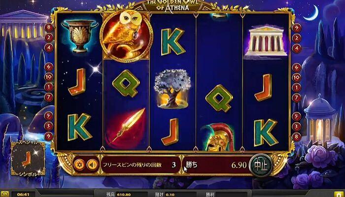オンラインカジノ スロット プレイ画面