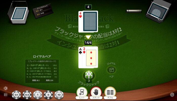 オンラインカジノ ブラックジャック プレイ画面